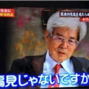 Twitter / YumikoYamada: やだぁ♡養老しぇんしぇ~♡ http://t.co/Q3Cb ...