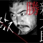 ラストデイズ - NHK