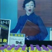 Twitter / taichanchan625: キムラ緑子さんは怖いイメージだったけど…こういう表情も出来て ...