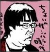 Twitter / hanamasa_gt: 本日、6/24は、六角精児さんのお誕生日。おめでとうございま ...
