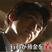 Twitter / hiromi95056379: 漣くん、悪い役が出来てよかったね♡ (「花咲舞が黙ってない」 ...