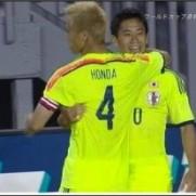 Twitter / 2ch_fashion: 【画像】サッカー日本代表のユニフォームが格好いいwwwwww ...