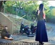 ドラマ24「リバースエッジ 大川端探偵社」:テレビ東京