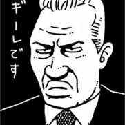 Twitter / ytworks: アギーレは顔が怖いんだよなぁ。 http://t.co/8F ...