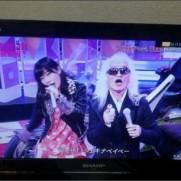 Twitter / tatsuma092073: AKB48showで シェキナベイベー あっとる!(笑) h ...