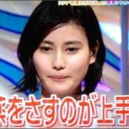 Twitter / 1923rr: この、橋下愛さん美人やな〜 http://t.co/BsYw ...