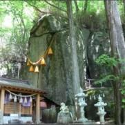 石割神社 - おすすめ観光スポット | 山中湖村観光