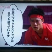 Twitter / bek5o4tariu4: 錦織圭選手はテニスの王子様をヒントに……て……;;;;;;; ...