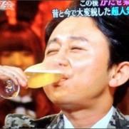 Twitter / mnmn877: *アブナイ夜会* 前回のワインに続いて今回は 美味しそうにシ ...