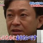 まきの ひとりさんはTwitterを使っています 24時間テレビで城島茂がマラソンを走るもう一つ理由に病気の... http://t.co/TICzFtBFxG http://t.co/uJ8wGAFq5g