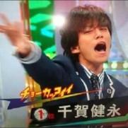 RT @KisMyFt2_Mylove: キスマイBUSAIKU⁉︎(*」>д<)」千賀1位───イ❗️❗️❗️㊗️おめでとう㊗️水周りの横尾さんをおさえて1位に❗️KisMynoTamasan 06:45 2014/09/12 (LastUpDate)