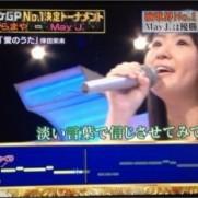 "☻kumitter☻ on Twitter: ""仕分けエイトでくうちゃん歌われてるよ!!!!!!!!!!!!!!!!!!!!しかもさくらまや! http://t.co/gbjRCe55qA"""