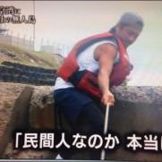 """葉隠 英信さんはTwitterを使っています: """"第二海堡にぐっさんが上陸した時の上島の「頼もしい男山口達也、本当に民間人なのか!?」のコメントに草生える #鉄腕DASH http://t.co/9EaM7GVH7m"""""""