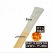 合成木材 エスロンネオランバーFFU TOPページ | エスロンタイムズ | 積水化学工業 - 環境・ライフラインカンパニー