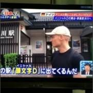"""おのちゃんさんはTwitterを使っています: """"見た人いるかなー? 本日のYouは何しに日本へ?に 頭文字Dが出てました(っ*´∀`*)っ http://t.co/a7ULkgd0HE"""""""