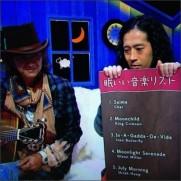 """ウシオさんはTwitterを使っています: """"ピース又吉に帽子被せたらChar。 #nhkos #nhk #おやすみ日本 http://t.co/2L6sL2BSR8"""""""