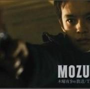 "miyuさんはTwitterを使っています: ""MOZUのチャオ東笑う。てか しんがい役の池松壮亮君が かっこよすぎる。好きな系統全然違うのに。なんか好き。 http://t.co/XfJhUNpGYL"""