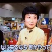 "tera-chanさんはTwitterを使っています: ""片桐はいりさん、休日はキネカ大森で、チケットのモギリをされてるそうな……V(^_^)V http://t.co/ZNV6ghJRuz"""