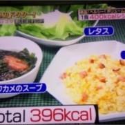 """千左さんはTwitterを使っています: """"一食400kcal昼食編 油を使わない http://t.co/aZXZ9hOowB"""""""