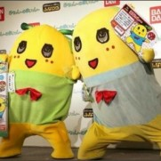"AlafistaさんはTwitterを使っています: ""Funassyi has a younger brother called Funagoro ふなごろー. That"