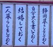 """あやのんさんはTwitterを使っています: """"TOKIOカケルで「20代にしておくべきこと」に「静岡暮らしをしておく」って出てた(*´罒`*) アタシ静岡暮らししてるぞー✧٩(ˊωˋ*)و✧笑 http://t.co/eEu18T..."""