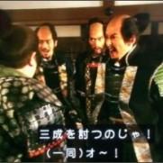 """京極さんさんはTwitterを使っています: """"官兵衛「若い者は血の気が多て困りまする」 #軍師官兵衛 http://t.co/TH4Ns6npKO"""""""