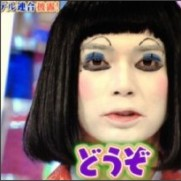"mirumiru@EARTHさんはTwitterを使っています: ""嵐にしやがれ 日本エレキテル連合が御出演^_^ みんなで白塗り笑 潤は潤〜たしかにー(≧∇≦) http://t.co/wzGmAOMf5x"""