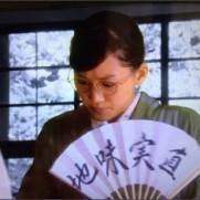 """こさかずーかま(王子)さんはTwitterを使っています: """"綾瀬はるかの扇子w http://t.co/1wbiJRYv42"""""""