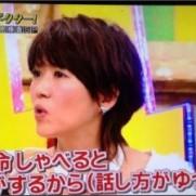 """よしこさんはTwitterを使っています: """"質問なんでしたっけ? by 渡瀬マキ http://t.co/fDXgf9u1xT"""""""