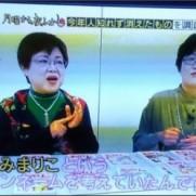 """ナナヲさんはTwitterを使っています: """"室山まゆみ先生姉妹は、藤子不二雄に次ぐマンガ家界2人で描いている部門の大スターです(ꐦ`•ω•´) http://t.co/x71i0EAPoi"""""""
