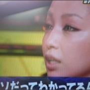 """まいぴい★93さんはTwitterを使っています: """"中島美嘉きれいやなー! http://t.co/RBrrYCniz4"""""""