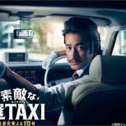 """かじゅえん☺︎さんはTwitterを使っています: """"素敵な選taxi 家の前にとまってないかなー!とまってたらめっちゃやり直すのに http://t.co/fwaahTvcpe"""""""
