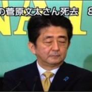 """みなとかおるさんはTwitterを使っています: """"NHKのニュース速報。 菅原文太さん死去。 沖縄での翁長さんへのエールを引き継いで行きましょう。 http://t.co/Ph8nh2PD9x"""""""