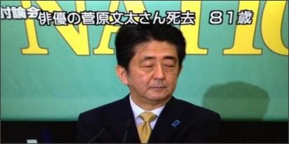 【速報】 NGT48山口真帆が卒業 NHKのニュース速 …