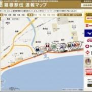 関連画像 - CNET Japan