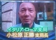 """井上 穂乃花さんはTwitterを使っています: """"この後18時45分からの笑ってコラえてにお母さんのお兄(コマツバーラ)が綾瀬はるかと一緒に出るらしいので家にいる人は見てあげて下さい(笑) http..."""