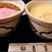 """律汰(リッカ)さんはTwitterを使っています: """"吉宗って長崎だけなんだ今知った.. 吉宗の茶碗蒸し定食美味しいよね http://t.co/5wpbpCKiRQ"""""""