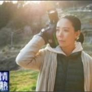 """ひまわりさんはTwitterを使っています: """"情熱大陸 河瀬直美さん 生まれ故郷で活動の拠点でもある奈良で番組が向き合った河瀬は、カンヌで数々の賞を獲得するなどの華やかなイメージと..."""