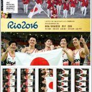 リオデジャネイロ2016オリンピック 日本代表選手 金メダリスト公式フレーム切手の販売 - 日本郵便