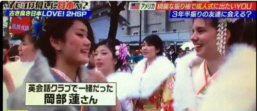 kimonoyou1-min