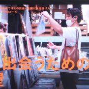 文喫 BUNKITSU | 本と出会うための本屋