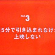 尾道シネマ